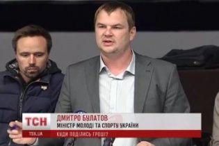 Булатов рассказал, когда спортсмены получат деньги за Олимпиаду и Паралимпиаду в Сочи