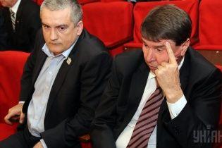 Самопроголошений парламент Криму обрав представника до Ради Федерації