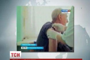 В России обнаружили вспышку чумы