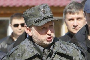 Турчинов звільнив головного СБУшника Донеччини
