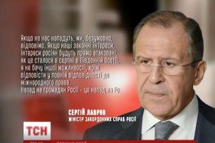 """Россияне уверяют, что армия на границе """"защищает"""" беглецов из Украины от """"мстительных экстремистов"""""""