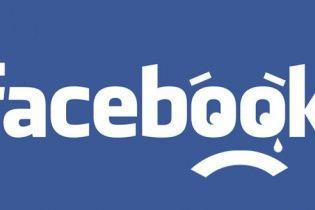 Роскомнадзор пригрозил Facebook, Twitter и Google санкциями