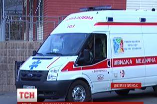 В Днепропетровске пятиклассница угостила школьников компотом из средством для чистки труб