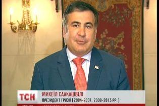 Саакашвили убежден, что Украина, которая изменяется, станет приговором для Путина