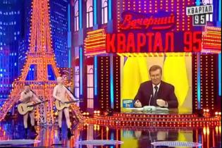 """Оголені Зеленський та Кошовий заспівали про колишню владу у """"політичному гангстарепі"""""""