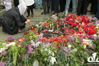 В ООН обеспокоены неэффективностью следствия событий 2 мая в Одессе