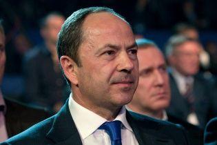 Компания Тигипко покупает полгектара земли в центре Киева