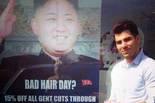 Парикмахер в Лондоне проиллюстрировал плохую прическу Ким Чен Ином и разозлил КНДР