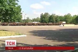 Киевский 12-й батальон уже готов к жесточайшему противостоянию с врагом