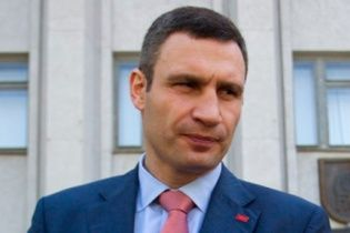 Избирательная комиссия зарегистрировала первого кандидата в мэра Киева