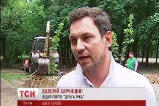 У Києві висадили пам'ятну алею на честь загиблих під час АТО військових