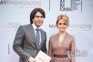 Жена ведущего Андрея Малахова беременна первенцем - СМИ