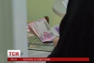 Благодійників підозрюють у махінаціях із 50-ма мільйонами пожертв для героїв Майдану