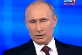 Путин назвал обвинение российских журналистов в терроризме бредом