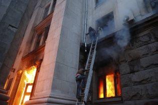 Дом профсоюзов в Одессе подожгли сами сепаратисты - МВД и ГСЧС