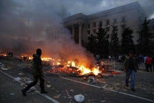 У палаючому Будинку профспілок в Одесі люди миттєво помирали від невідомого газу - Ярема