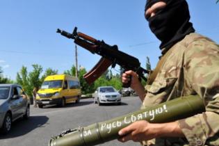 Бойовики з гранатометів обстріляли силовиків біля Ізвариного: 8 загиблих - ЗМІ