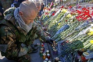 За час АТО на буремному Сході загинули 210 людей, серед яких 14 дітей - МОЗ
