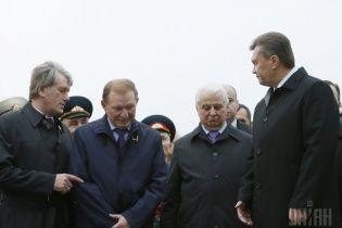 Інавгурація президентів: для Ющенка зробили шоу, а перед Януковичем зачинились двері