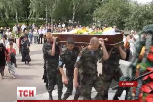 На Житомирщине похоронили двух десантников, которые погибли на Донетчине