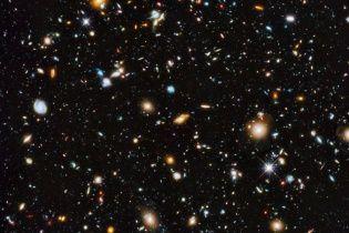 NASA показало фотографію космосу, яку знімало дев'ять років