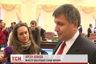 Турчинов и Аваков говорят, что кортежи им навязали охранники