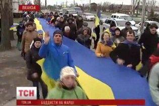 В Луганске буддисты и активисты устроили мирное шествие за единую Украину