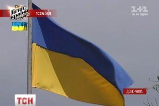 У Красному Лимані над будівлею міськради знову замайорів прапор України