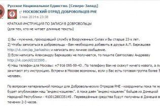В МИД призвали Россию прекратить подрывную деятельность против Украины в соцсетях