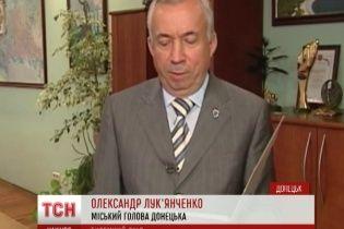 У Донецьку сили АТО контролюють аеропорт, а ватажки терористів начебто тікають з ОДА