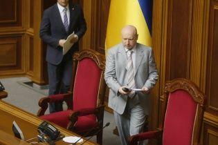 """Турчинов хочет закрывать буфет в Раде, чтобы депутаты там не """"терялись"""""""