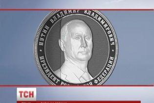 В России выпустят килограммовые монеты с профилем Путина и контуром Крыма