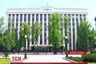 На Донбассе проведут референдум о присоединении к Днепропетровской области