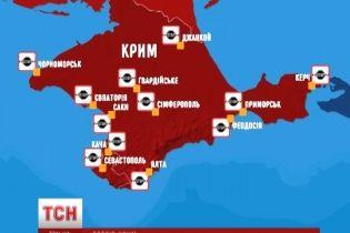 Из-за угрозы военного вторжения правительство закрыло дорогу в Крым