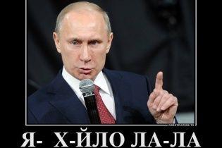 """""""Путин - х*йло"""", """"разрисованный"""" Царев и Донецкая республика взорвали интернет"""