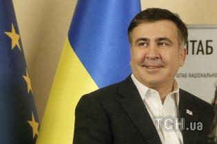 Саакашвілі розповів про загарбницькі плани Путіна в Україні