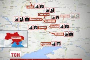 Карта мятежного Востока Украины: сепаратисты захватили админздания от Харькова до Мариуполя