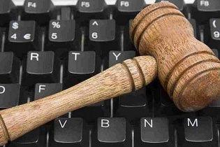 Завтра через інтернет уперше почнуть продавати на торгах заарештоване майно