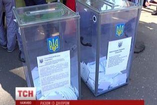 Більше половини мешканців Сходу хочуть приєднання до Дніпропетровщини