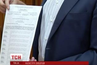 ЦВК обрала вохристо-бузковий колір бюлетеня для позачергових виборів президента