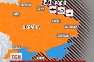 Небезпека нападу з боку Росії сягнула критичного рівня: карта розташування військ