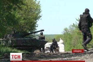 Педагоги не ризикнули переказувати на рахунок Міноборони кошти, зібрані для української армії
