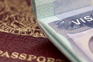 Как получить визу в США. Часть первая
