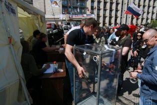 """Донецькі сепаратисти відмовилися від другого """"референдуму"""""""