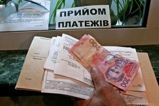 Яценюк розповів, яку суму субсидій в цьому році отримають українські родини