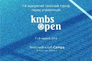 Українські бізнесмени зіграють у великий теніс