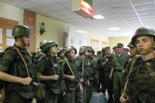 Росія призве до своєї армії 2500 осіб з окупованого Криму