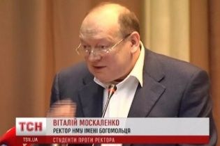 Ректор медуниверситета покупал Богатыревой букеты за 29 тысяч гривен