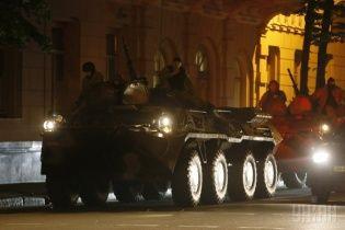 Вночі Раду та Кабмін оточила бойова техніка і дві сотні військових