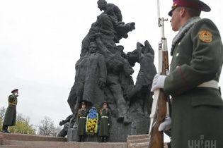 В Украине отмечают День победы над нацизмом во Второй мировой войне